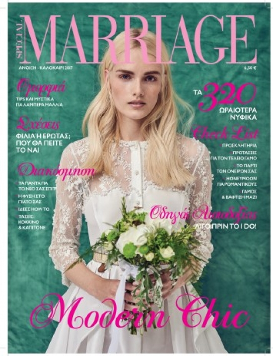 ELIZABETH FOR MARRIAGE MAG - SPRING/SUMMER '17