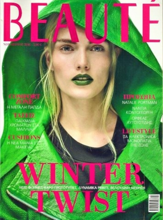 ELISABETH FOR BEAUTE MAG. - NOV. 2016